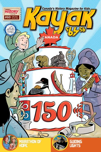 Cover of April 2017 issue - illustration of kids decorating a three-tier birthday cake with Canadian symbols.