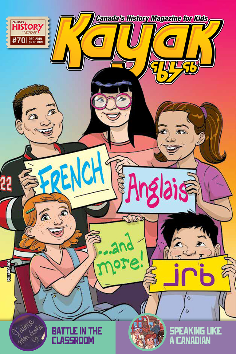 Cover of Kayak French Anglais and More issue