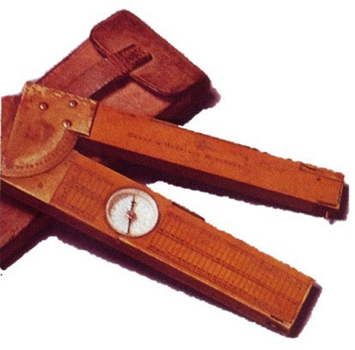 A cropped image of a measuring tool.